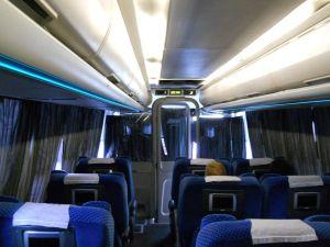 Comfy ADO interior